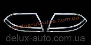 Накладки на стопы из АБС пластика Carmos  на Mitsubishi Lancer 9 2003-2006 седан