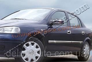Молдинг на двери Carmos на Opel Astra G 1998-2005
