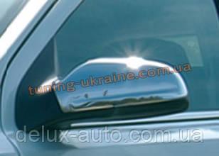 Накладки на зеркала Carmos на Opel Astra H 2004-2010