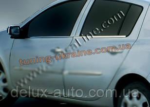 Окантовка на стекла Carmos на Renault Clio 2005-2012