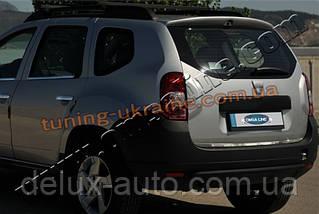 Кромка на багажник Carmos на Renault Duster 2010-2015