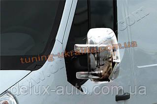 Накладки зеркала из АБС пластика Carmos на Renault Master 2010