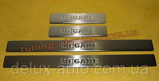 Накладки пороги Carmos на Renault Megane 3 2008-2015