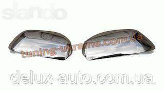 Накладки зеркала Carmos на Skoda Octavia A5 2004-2009