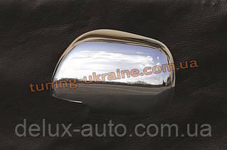 Накладки на зеркала Carmos на Toyota Camry XV40 2006-2011