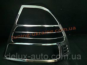 Накладки на стопы из АБС пластика Carmos на Toyota Corolla 2001-2008