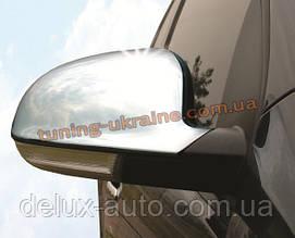 Накладки на зеркала Carmos на Volkswagen Golf 5 2003-2008