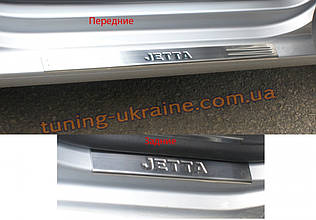 Накладки на пороги Carmos на Volkswagen Jetta 5 2005-2010