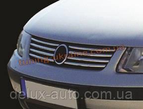 Накладки на решетку радиатора Carmos на Volkswagen Passat B5 1996-2000