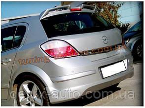 Юбка на задний бампер под покраску на Opel Astra H 2004-2010 sd/hb