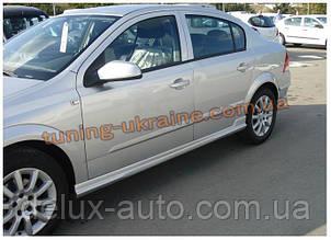 Накладки на пороги под покраску на Opel Astra H 2004-2010 sd/hb