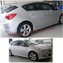 Накладки на пороги под покраску на Opel Astra J 2009-2015