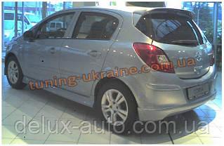 Накладки на пороги под покраску на Opel Corsa D 2006-2014