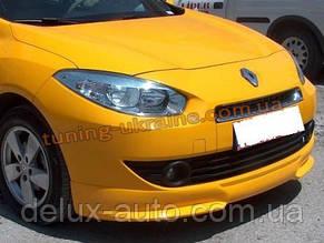 Юбка на передний бампер под покраску на Renault Fluence 2009-2012