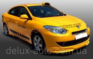 Накладки на пороги под покраску на Renault Fluence 2009-2012