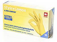 Перчатки нитрил желтые XS, фото 1