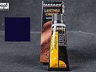 Водоотталкивающий Крем Для Обуви Tarrago Leather Cream, 75 мл,  цв. темно-синий