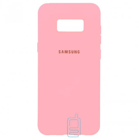 Чехол Silicone Case Full Samsung S8 G950 розовый, фото 2