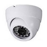 Камера видеонаблюдения VLC-2080D-IR