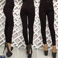 Женские джинсы стрейч котон