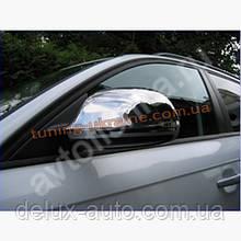 Накладки на зеркала Carmos на Audi A3 2003-2009