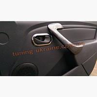 Накладки в салон на ручки Carmos на Dacia Sandero 2007-2013