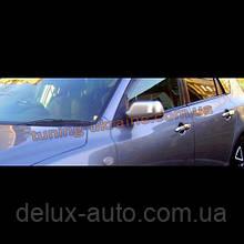 Накладки на зеркала Carmos на Mazda 3 2003-2009