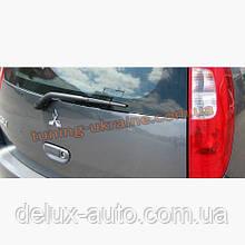 Накладка на ручку двери багажника Carmos на Mitsubishi Colt 2004-2012