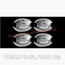 Накладки под ручки (мыльницы) Carmos на Nissan Tiida 2004-2011