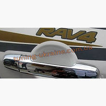Накладки на ручки Carmos на Toyota RAV4 2004-2006 4 двери