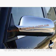 Накладки на зеркала Carmos на Volkswagen Bora 1998-2005
