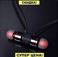 Беспроводные Наушники AMN-A1 Bluetooth, Вакуумные, Чёрные