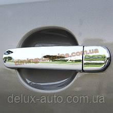 Накладки на ручки Carmos на Volkswagen Jetta 5 2005-2010