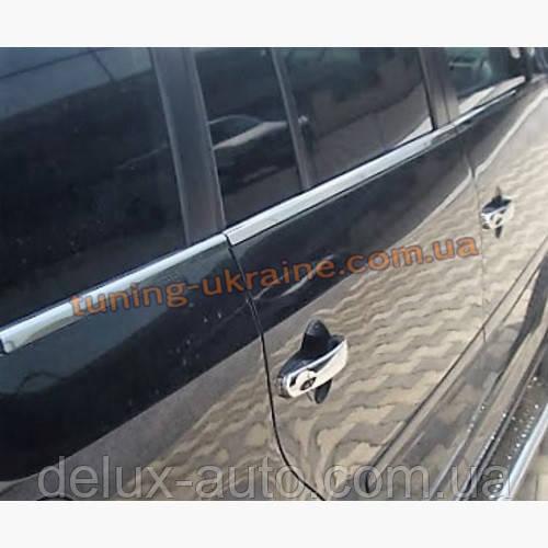 Накладки на ручки Carmos на Volkswagen Touran 2010-2015