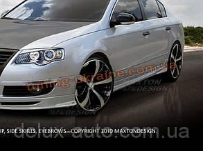 Накладки на пороги из стеклопластика на Volkswagen Passat B6 2005-2010