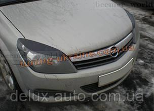 Реснички на фары для Opel Astra H 2004-2010