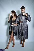 Фемели лук пижамы он+ она