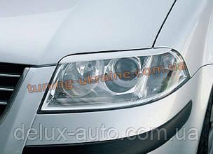 Реснички на фары для Volkswagen Passat B5 3BG 2001-2005