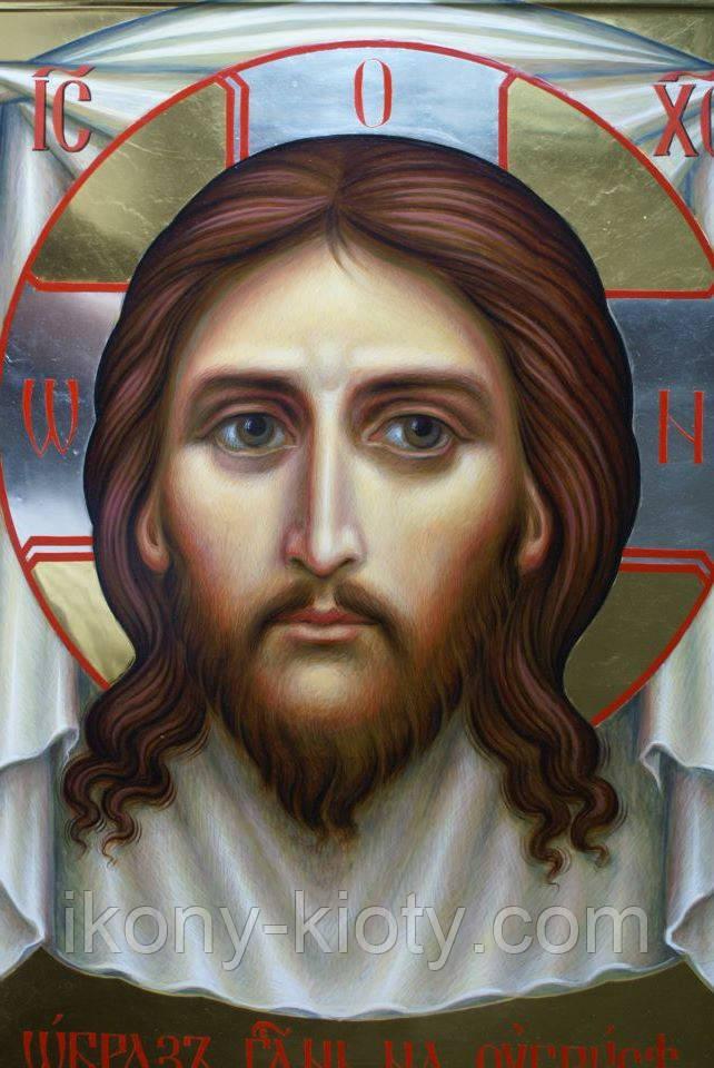 """Икона Христа """"Спас Нерукотворный""""."""