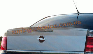 Спойлер-сабля из стеклопластика на Opel Vectra C 2002-2008