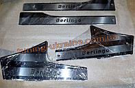 Хром накладки на внутренние пороги для Citroen Berlingo 2008-2015