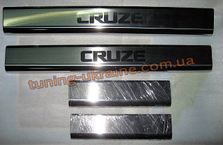 Хром накладки на пороги с гравировкой для Chevrolet Cruze 2012-2015 седан