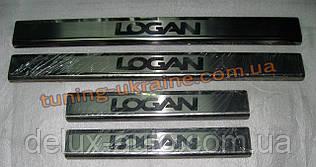 Хром накладки на пороги для Renault Logan 2013+