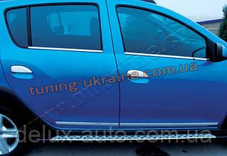 Хром накладки на ручки для Dacia Sandero 2013+