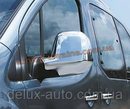 Хром накладки на зеркала для Renault Lodgy 2013+