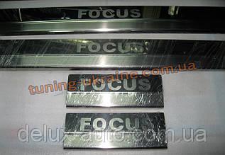 Хром накладки на пороги надпись штамповкой для Ford Focus 2011-2014 седан