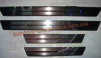 Хром накладки на внутренние пороги надпись штамповкой для Hyundai Tucson 2004-2009