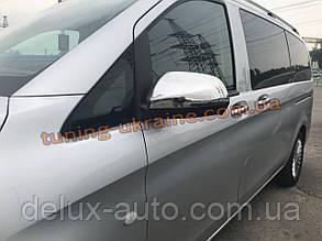 Хром накладки на зеркала для Mercedes Vito W640 2015+