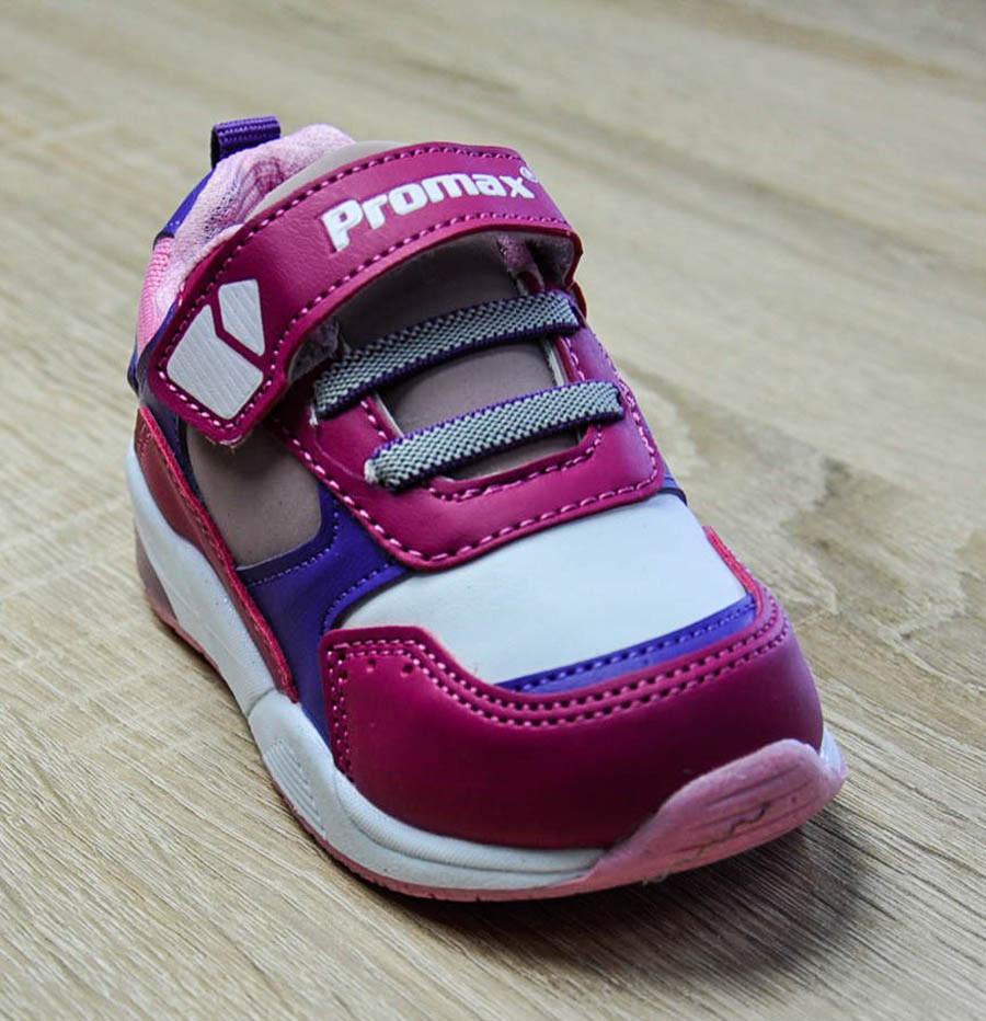Кроссовки розового цвета на резинке и липучке для девочки, PROMAX