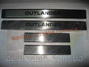 Хром накладки на пороги надпись гравировкой для Mitsubishi Outlander 2013+